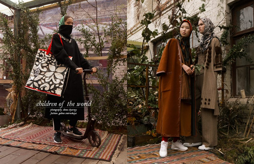 Dress / NINA DONIS Trousers & Trainers / Nike Shawl / ARSENICUM Opposite Left Girl wears Coftan & Dress / Alena Akhmadullina Shawl / ARSENICUM Socks / Gucci Trainers / Reebok Right Girl wears Jumper, Trousers & Coat / Alena Akhmadullina Shawl / ARSENICUM Trainers / Philippe Model