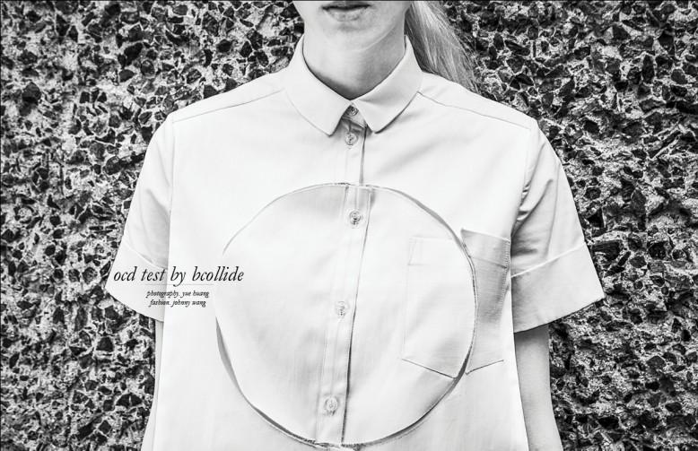Schon_Magazine_BCollide