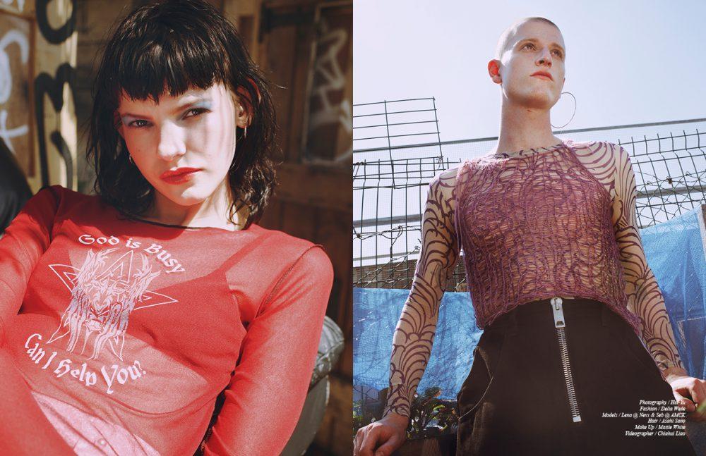 Top / Stylist's Own Opposite Top / Dries Van Noten Tank / Delia Wade Trousers / Alyx Earring / Stylist's Own