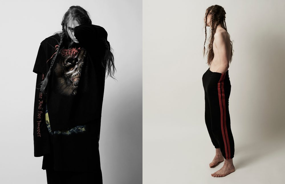 Full Look / Vetements Opposite Trousers / Vetements